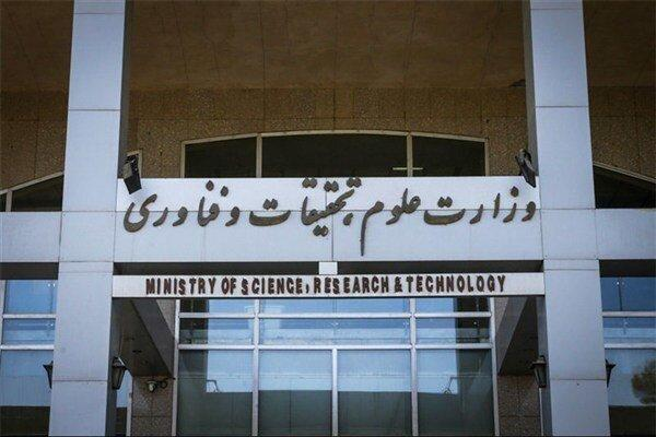 همکاری وزارت علوم با بزرگترین شورای تحقیقاتی ایتالیا