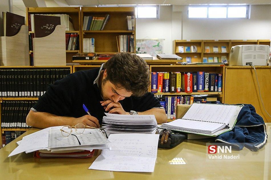 چگونه در شرایط کرونایی موثر و هدفمند درس بخوانیم؟ ، 10 نکته کلیدی برای موفقیت