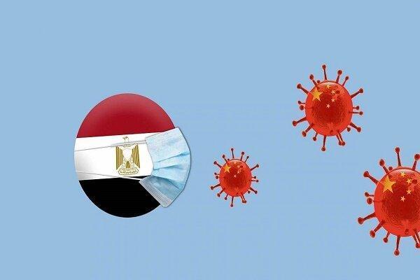 شمار مبتلایان به کرونا در مصر 1350 نفر شد